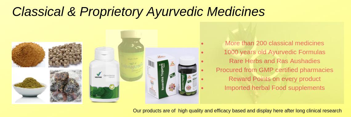 Buy Classical ayurveda medicines